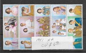 Thailand #1941 MNH - Sourvenir Sheet - CAT VALUE $6.50