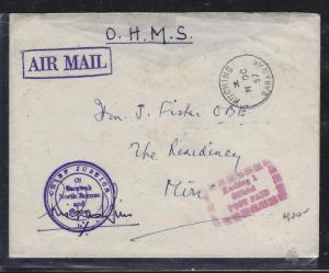 SARAWAK POSTAL HISTORY (PP1509B) 1957 OHMS BOX KUCHING POSTAGE PAID  TO MIRI