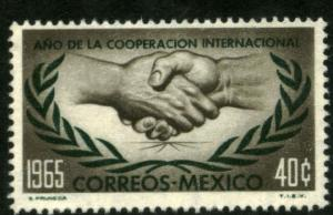MEXICO 964, International Cooperation Year. MINT, NH. VF.