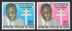 Congo PR 296-297.MNH.Michel 420-421. Felix Eboue,1974.Cross of Lorraine.