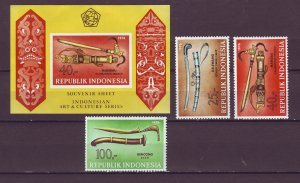 J25052 JLstamps 1976 indonesia set + s/s mnh #982-4 daggers