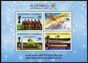 HERRICKSTAMP NEW ISSUES OMAN Sc.# 606a Arabian Gulf Soccer S/S