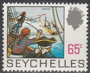 Seychelles #264A  MNH F-VF CV $6.00 (SU5258)