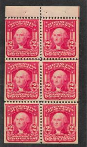 319p MNH, 2c. Washington, Booklet Pane, scv: $350