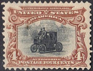 U.S. 296 FVF MH (122118a)