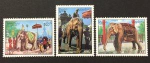 Laos 1994 #1192-4, Elephant's, MNH.