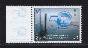 2010  OPEC ANNIV ,GAS AND OIL ISSUE SET COMPLETE SET From Saudi Arabia  All MNH