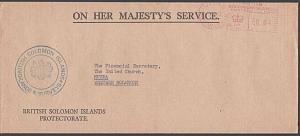SOLOMON IS 1973 Local OHMS cover ex Honiara - Lands & Surveys.....54403