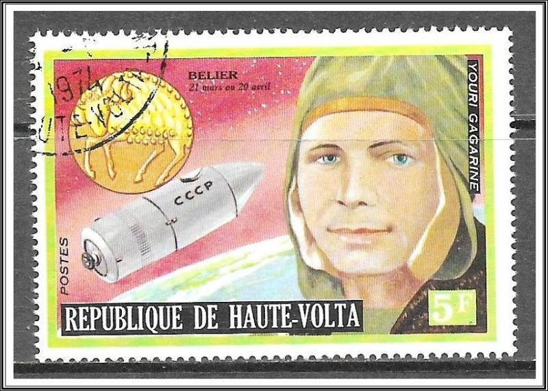 Upper Volta #311 Famous Men & Zodiac CTO NH