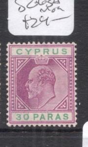 Cyprus SG 63a MOG (8dof)