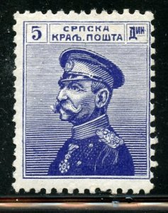 Serbia # 129 Mint Hinge Remain, CV $ 6.00