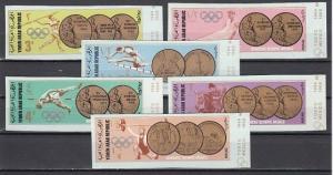 Yemen Arab Rep., Mi cat. 803-808 B. Olympic Gold Medal Winners, IMPERF issue.