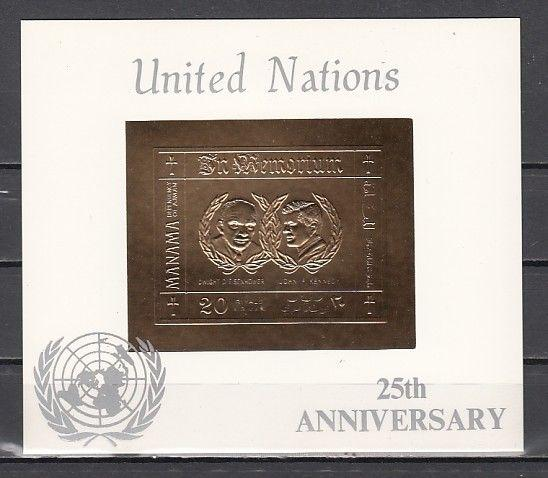 Manama, Mi cat. 252, BL107. Memorial Gold Foil s/sheet. U.N. Anniversary.