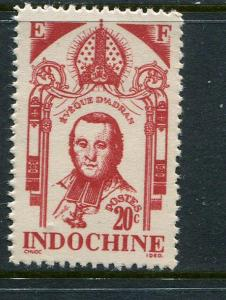 Indo China #233 Mint