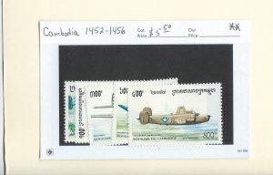 Cambodia 1461-1463  MNH