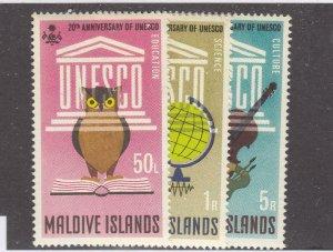 MALDIVE ISLANDS # 198-200 VF-MLH UNESCO CAT VALUE $42+