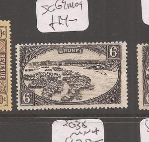 Brunei SG 69 MOG (8cdd)
