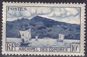 Comoro Islands #30 MNH  (V4951)