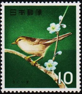Japan. 1963 10y S.G.933 Mounted Mint
