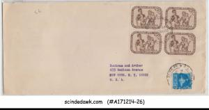 INDIA - 1966 ENVELOPE TO USA WITH BLK OF 4 STAMPS OF FAMILY PLANNING WEEK