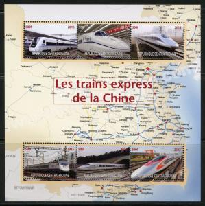 Central Africa MNH S/S Chinese High Speed Trains 2015 Newer Release