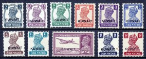 KUWAIT — SCOTT 59//71 (SG 52//63) — 1945 KGVI ISSUE — MH — SCV $75.75