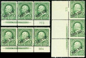 Puerto Rico #210, Mint Three PL# & Imprint Strips of 3 CV$ 157.50 - Stuart Katz