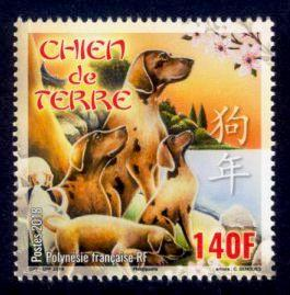 French Polynesia Sc# 1206 MNH Year of the Dog 2018