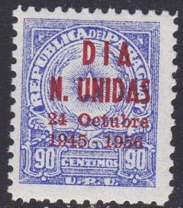 Paraguay # 500A, Unlisted Overprint, NH
