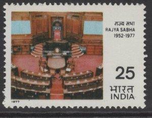 INDIA SG849 1977 25th ANNIV OF RAJYA SABHA(UPPER HOUSE OF PARLIAMENT) MNH