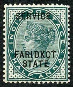 ICS FARIDKOT SGO1v 1/2a Deep Green Service Variety KCT Feb 1894 printing M/M