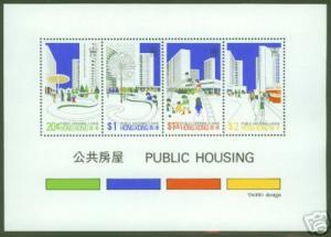 Hong Kong Scott 379a MNH** Public Housing Sheet
