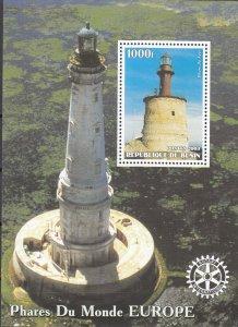 Benin, Sc Unk (4), MNH, 2003, Lighthouse
