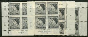Canada - 1957 Royal Visit Plate Blocks mint #374