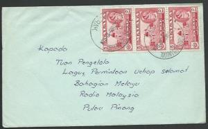 MALAYA PERAK 1965 cover GUNONG SEMANGGOL cds...............................60446