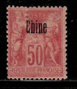 French Offices in China Scott 9 Mint hinged (Catalog Value $26.00)