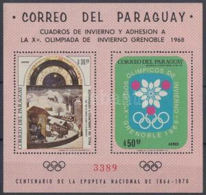 Paraguay stamp Winter Olympics: Grenoble; Paintings block MNH 1968 WS116323