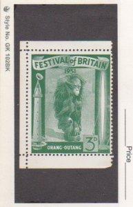 1951 Great Britain Orangutan Royal Zoological Society of Scotland Poster StampNH