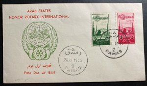 1955 Damascus Syria First Day Cover FDC Arab States Honor Rotary International