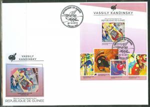 GUINEA 2014 VASSILY KANDINSKY SOUVENIR SHEET FIRST DAY COVER
