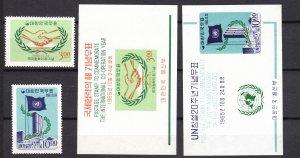 J27024 1965 south korea mnh set + s/s #485-6,485a-6a ICY, un