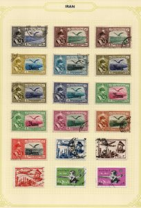 IRAN/PERSIA: Used & Unused Examples - Ex-Old Time Collection - Page (41871)