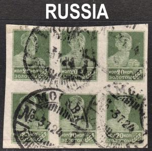 Russia Scott 257  F to VF used block of 6 with a nice SON cds.