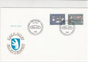 Greenland 1986 Polar Bear Shield ilulissat Slogan Cancels FDC Stamps Cover 25690