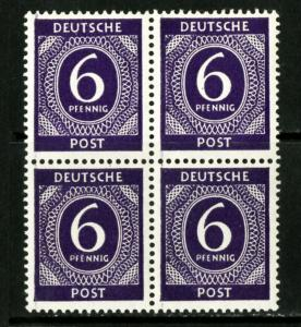 Germany Stamps # 916B Block of 4 XF OG NHJ Rare Block Of 4 6,000 Euros