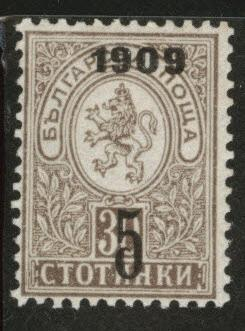 BULGARIA Scott 79 MH* 1909 overprint