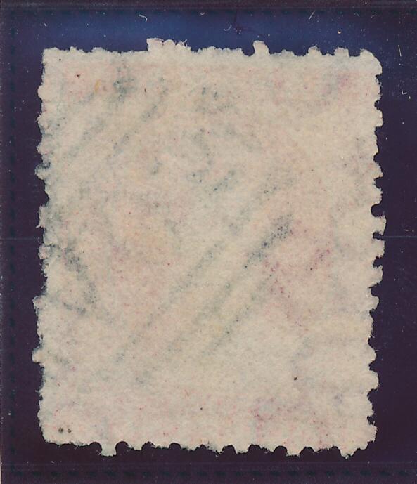 Bahamas Stamp Scott #13, Used, 4p 1863-75 QV - Free U.S. Shipping, Free World...