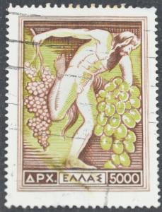 DYNAMITE Stamps: Greece Scott #555 - USED