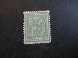 Uruguay #C36 Mint Hinged WDWPhilatelic (H5K7)