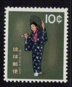 RYUKYU (Okinawa) Scott 84 MNH** costumed dancer stamp